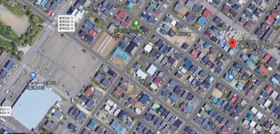 【売土地】 北区新琴似9条9丁目